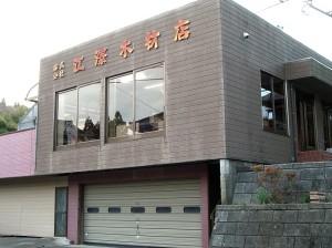 ezamoku010